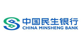 中国民生银行股份有限公司呼和浩特分行
